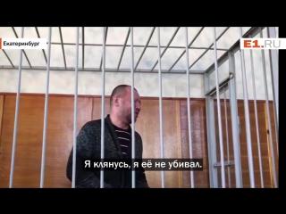 Таксист Сергей Соколов, который отрезал голову девушке