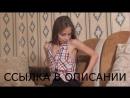 Маша Бабко порно (ЦП)