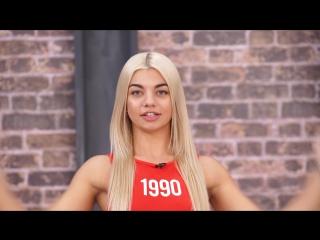 Танцевальные разминки с лучшими танцорами 3 сезона шоу ТАНЦЫ.