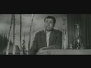 Чёрт с портфелем 1966 года