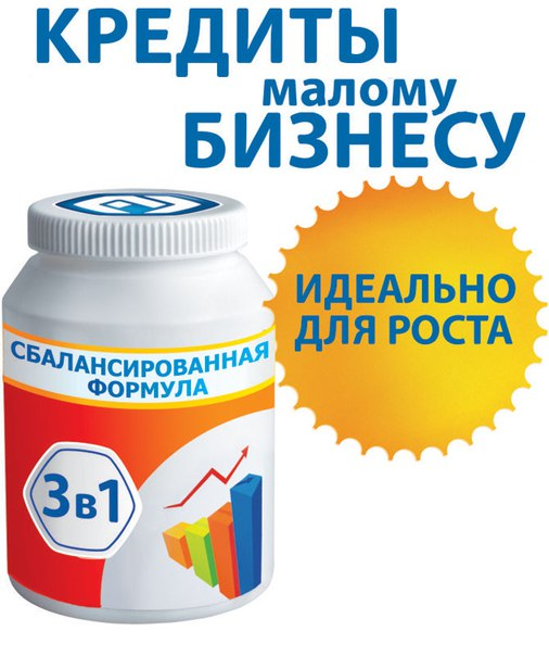 Банки санкт-петербурга потребительский кредит пенсионерам