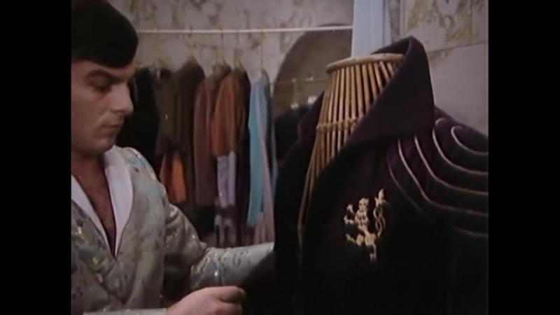 Třetí princ 1982