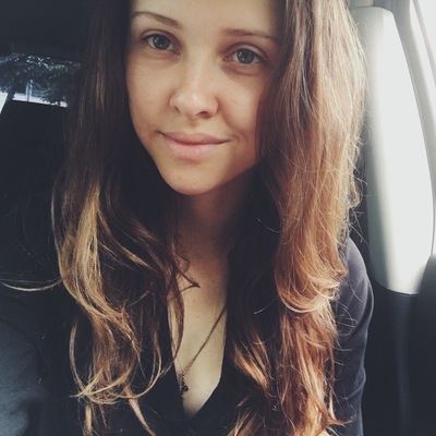 Алина Колыванова