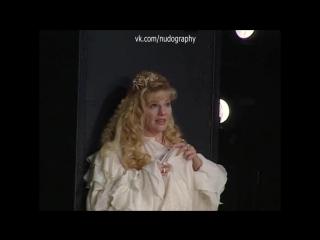 """Александра Захарова в спектакле """"Шут Балакирев"""" (2002, Марк Захаров, Николай Скуйбин)"""