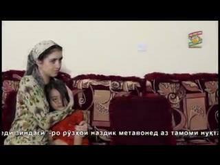 Умеди Зиндагӣ (тоҷикӣ)қисми 3