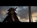Пираты Карибского Моря: Проклятье Черной жемчужины [фрагмент] - 2003