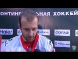 Интервью с Алексеем Кириловым после первого периода матча