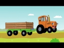 Песни для детей - Едет трактор - Мультик про машинки online-video-cutter