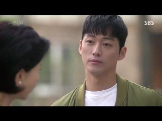 [Mania] Страшно красивая _ Beautiful Gong Shim 2_20 [720]