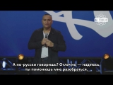StandUp / Russell Peters - о русских
