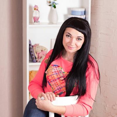 Анюта Наскидашвили