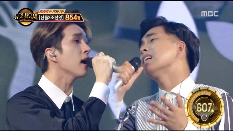 160729 VIXX KEN x 崔庠燁 CUT|二重唱歌謠祭