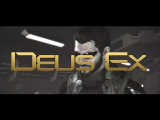 Deus Ex – What's in a Name