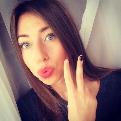 Александра Толкунова