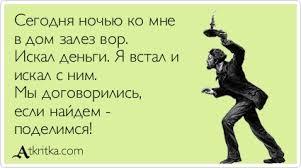 Спокойной ночи;)))