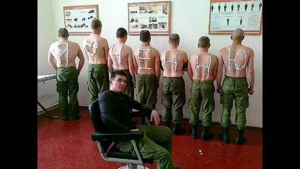 Смотреть онлайн порно ролики в армии