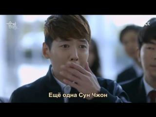 14 февраля влюбиться в Сун Чжон