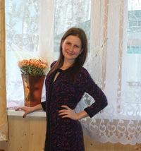 Юлия Коврижко