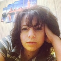 Женя Ершова