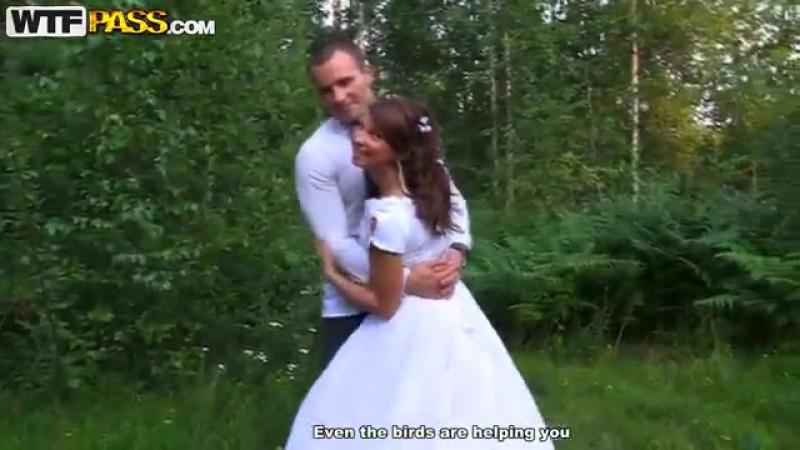 Невесту ебут по кругу видео