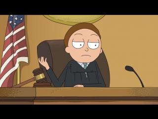 Judge Morty | Рик и Морти в «Судья Морти».