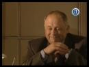 Агент национальной безопасности 4 5 серия время ч на канале Русский Детектив