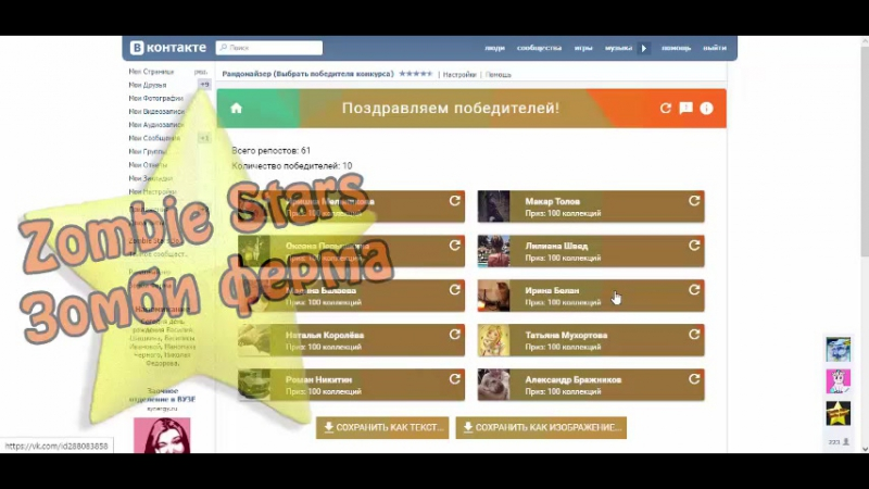 победители 1000 РЕДКИХ коллекций 20062016