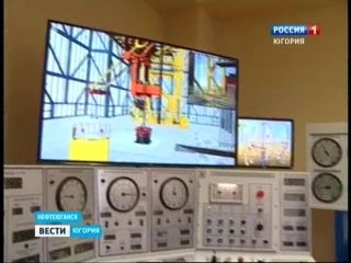 Новая кафедра инженерных технологий открылась в Нефтеюганске