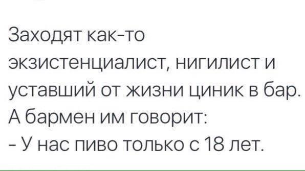 Оксана Вахнюк | Москва