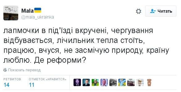 Большинство переселенцев не хотят возвращаться на Донбасс: проблема из краткосрочной переросла в социальную и общегосударственную, - Тука - Цензор.НЕТ 3198
