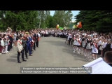 Флешмоб,Выпуск 2016,3 школа г.Ивацевичи