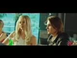 MBAND - Всё исправить (Sasha Dith Official Remix)