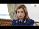 Крымско-татарский миллионер Ленур Ислямов угрожает убить прокурора Крыма Наталью Покл