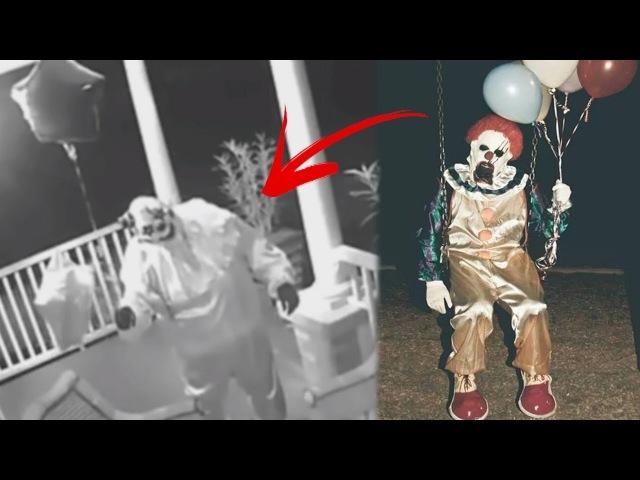10 КЛОУНОВ УБИЙЦ СНЯТЫХ НА КАМЕРУ (Creepy Killer Clown Sightings)