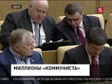 Бывший депутат Госдумы Вороненков объявлен в федеральный розыск
