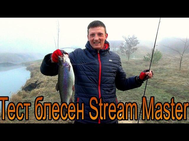 Тест блесен ILLEX AWB NEW YORK, Stream Master, NATO Tipsy и Gater Spoon trout fishing