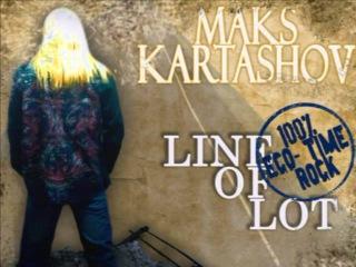 Line of lot (Линия Судьбы) - Maks Kartashov (V.Kartashov)