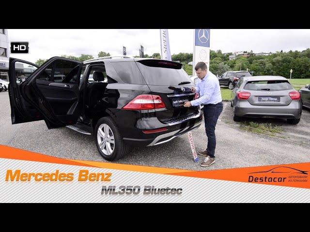Забираем Mercedes Benz ML 350 Bluetec из автосалона в Германии
