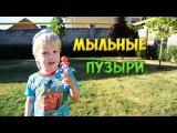 Великий ЧЕЛОВЕК ПАУК Мыльные пузыри Детский ПИСТОЛЕТ The amazing SPIDER MAN Bubble Toy gun