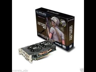 Unboxing SAPPHIRE ATI AMD Radeon HD 7850 2GB GDDR5 PCIe Video Card HDMI DVI DP Retail