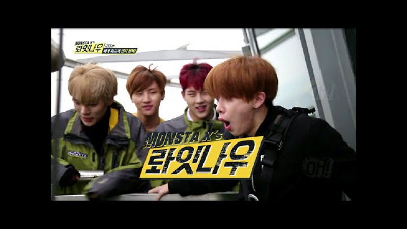 [RIGHT NOW(롸잇나우)] Ep.6 Hightlight _ MONSTA X Conquers the World-Class Bungee Jump!(몬스타엑스 세계최고 번지 정복)