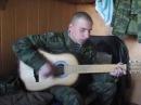 Армейские песни - Дембель (Гоп-стоп зелень)