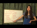 №19 Английский Язык  Настоящее Простое Время  Present Simple   Ирина Шипилова