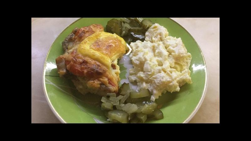 Мясо по Французски Муж на кухне Рецепт для хорошего настроения 19 03 2017