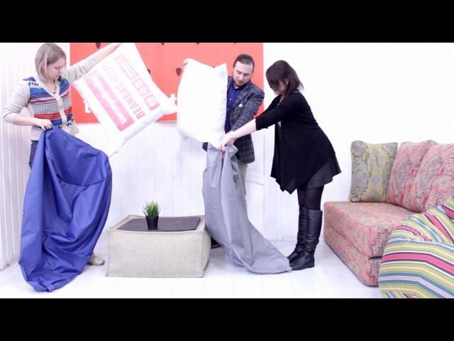 Как правильно наполнить кресло-мешок? Совет эксперта