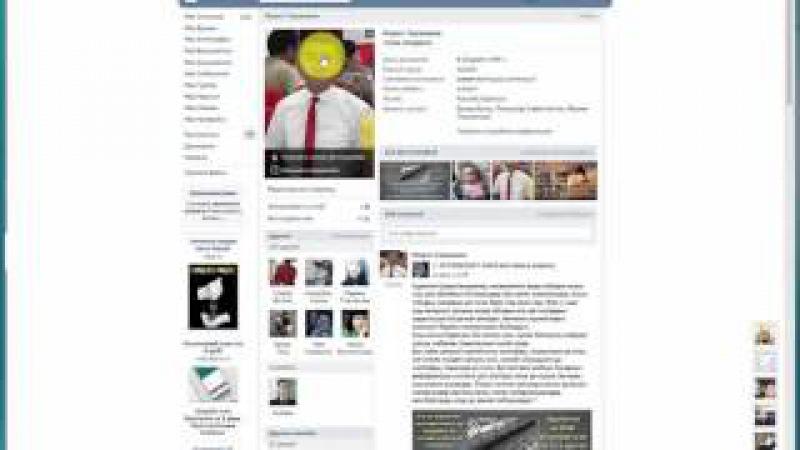 Гетлак / Get-luck.net сайтында жумыс жасау.