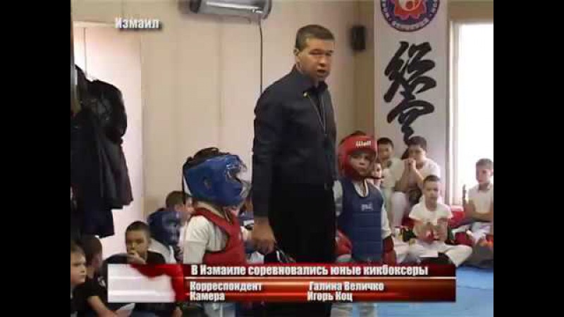 Sokarate Kickboxing Izmail 2016
