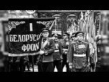 10 Фактов о Параде ПОБЕДЫ 1945