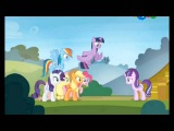 My Little Pony | Дружба — это чудо | Friends Are Always Here For You [Russian]