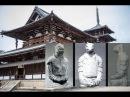 The Reptilian Statue at Horyuji Temple Nara, Japan